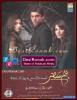 Humsafar